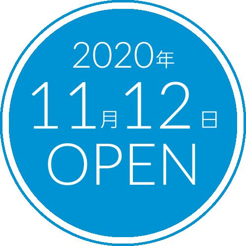 2020年5月上旬オープン