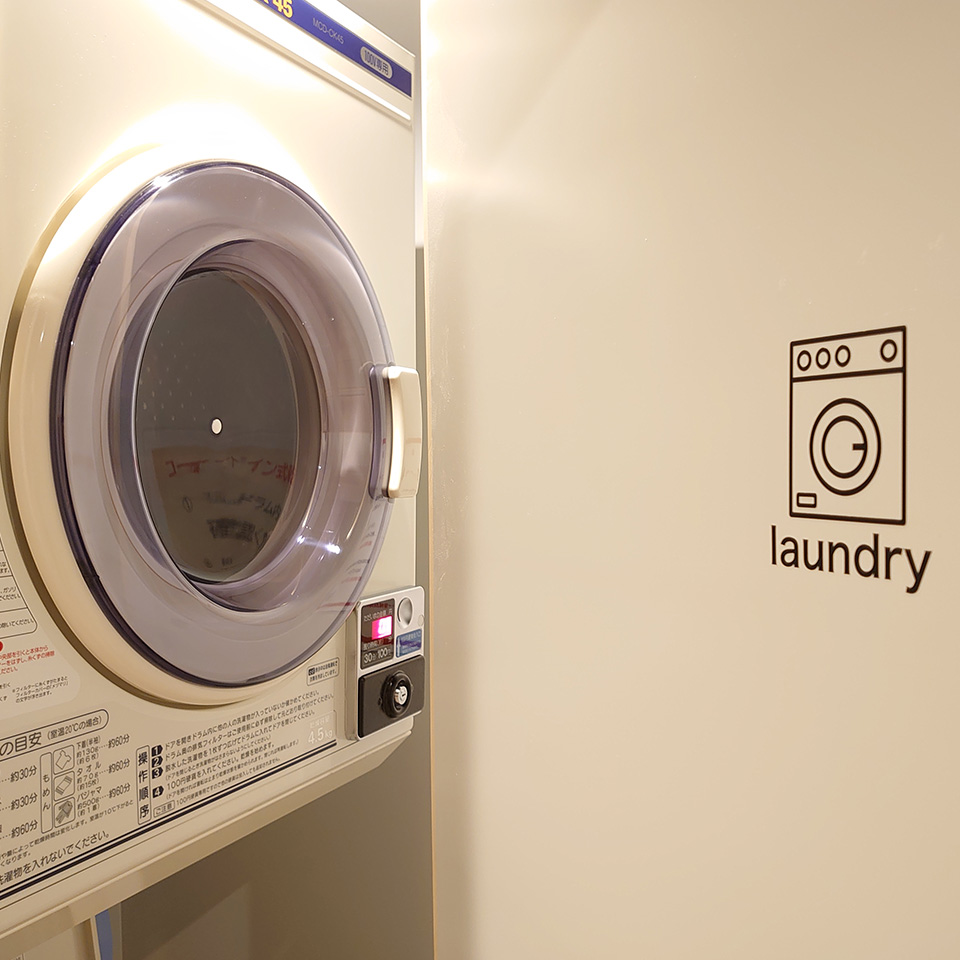 convenient coin-operated laundry